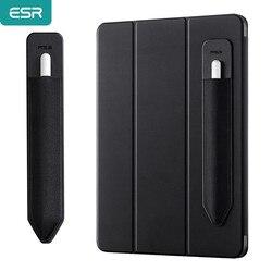 Étui ESR pour Apple porte-crayon pour iPad crayon housse en polyuréthane tablette tactile stylo pochette de protection complète sacs porte-étui