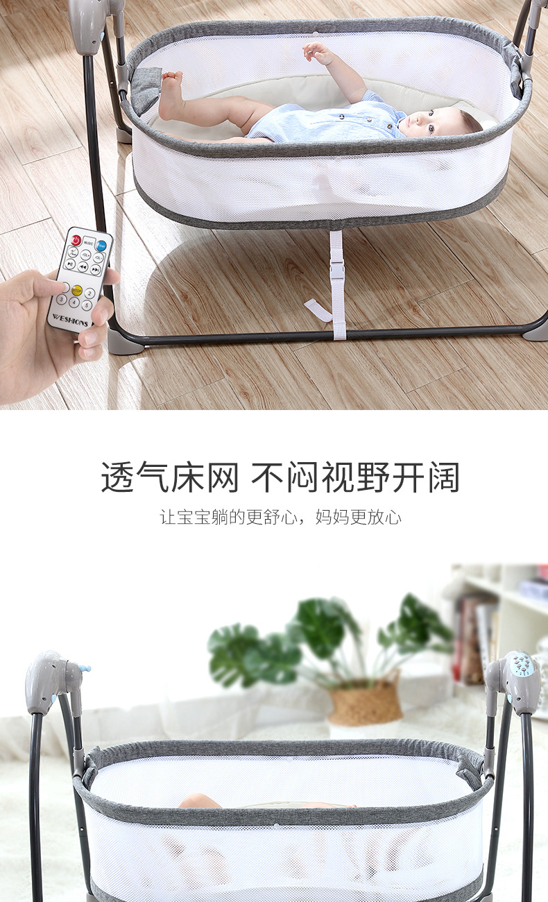 Hcf278f96ac2e436da7f3a3b4be948edeA Baby Electric Rocking Chair Swing Comforter Smart Placate Device Artifact Electric Cradle Trottie Nursling Bed Crib