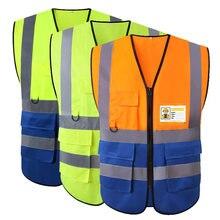 Oi vis amarelo azul colete de segurança reflexivo com zíper e bolsos alta visibilidade workwear colete de trabalho para homem e mulher