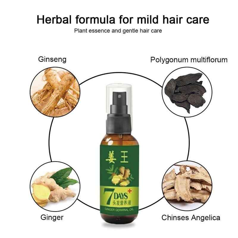 30 Ml 7 Dag Gember Germinal Serum Olie Natuurlijke Haaruitval Treatement Effectieve Snelle Haargroei Olie Haar Fiber Voeding