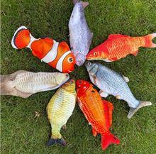 Забавная Рыба для прыжков и танцев 30 см электронная игрушка