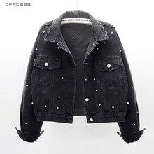 Куртка женская джинсовая короткая свободного кроя, винтажная верхняя одежда из денима в стиле оверсайз, с жемчужинами и стразами, черная, ве...