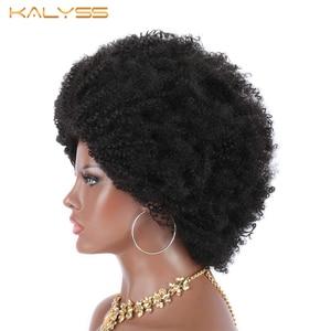 Image 5 - Kalyss Big Bouncy pełny gruby krótki Afro peruka z kręconych włosów typu Kinky dla kobiet lekkie włosy syntetyczne peruka peruka z kręconych włosów typu Kinky dla czarnych kobiet
