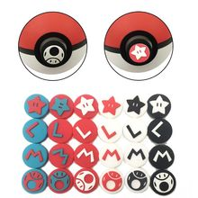 4Pcs Thumb grips Caps For NS Nintend Switch Poke Ball Silicone Non-slip Grip Pokeball Handle Button Cap