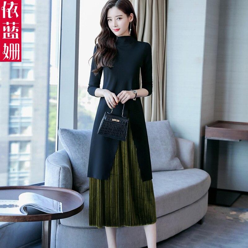 Vestido de abanico de la diosa de dos piezas mujeres otoño 2018 nuevo temperamento de la pequeña briza fina Hong Kong moda A line falda - 2