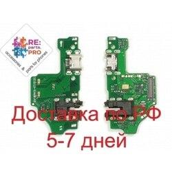 Przewód elastyczny do złącza/złącza zestawu słuchawkowego/mikrofonu Huawei Honor 8X Max