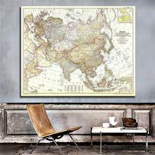 A1 Size HD Spray Painting Fine Canvas 1951 Edition Wall Map of Asia And Adjacent Areas For History Geographic Research