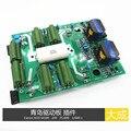 ZX7 Одиночная трубка IGBT плата драйвера сварочная панель управления