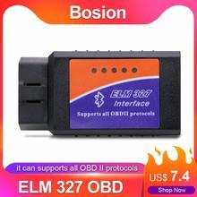 ELM327 USB OBD2 FTDI FT232RL رقاقة OBD 2 الماسح السيارات للكمبيوتر EML 327 V2.0 ODB2 واجهة أداة تشخيص الدردار 327 USB فولت 2.0