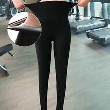 2020 cintura alta mulheres calças de emagrecimento suor sauna corpo shapers queima de gordura fitness estiramento controle calcinha cintura trainer calças