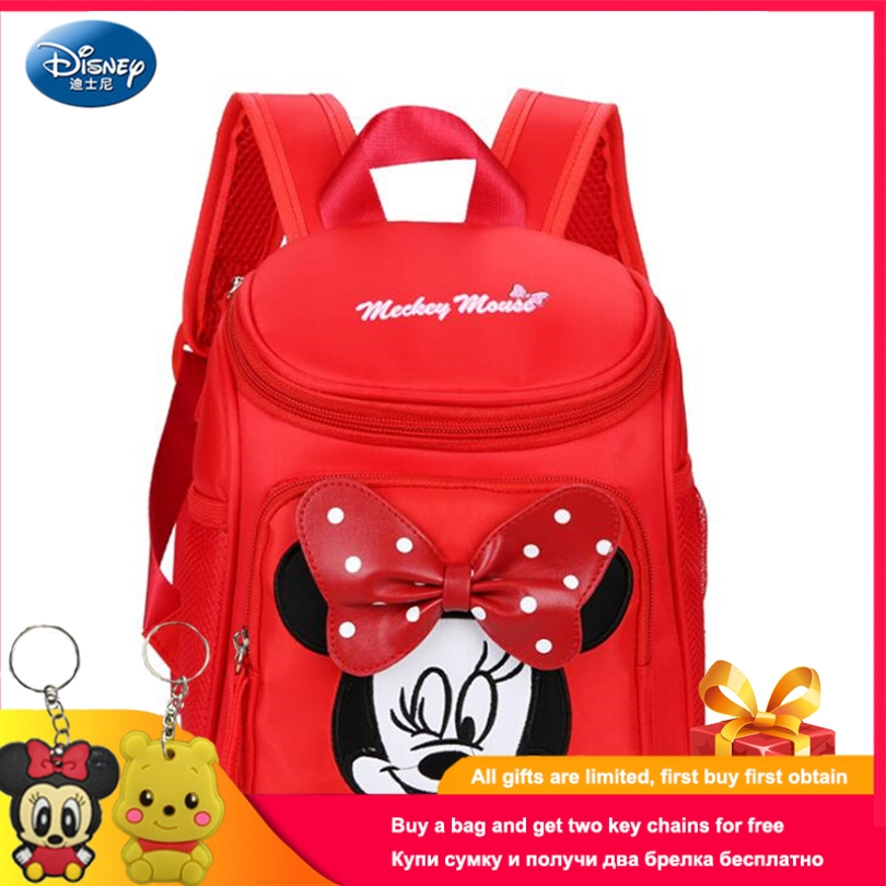 UK Toddler Girls Rucksack School Shoulder Travel Bags Mini PU Cartoon Backpack
