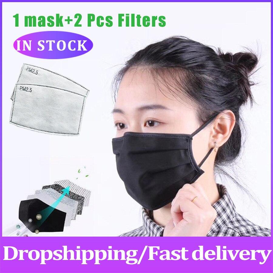 Хлопковая маска PM2.5, Пылезащитная маска, фильтр с активированным углем, Ветрозащитная маска для рта, защитная маска для взрослых, детская ма...