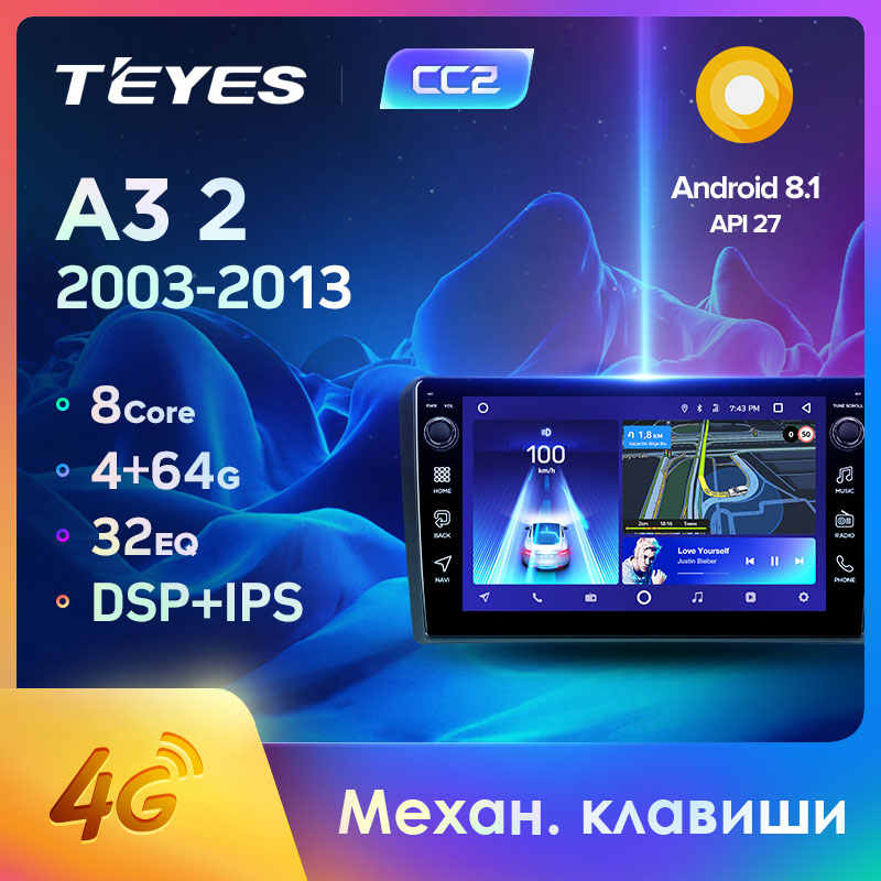 Teyes CC2 untuk Audi A3 2 8P 2003 - 2013 S3 2 RS3 1 2011 2012 Radio Multimedia video Player Gps Navigasi Android 8.1