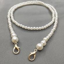 100 110 120cm pearl…