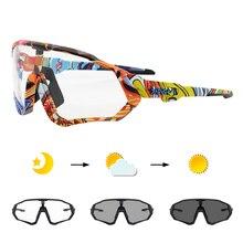 Kapvoe fotokromik spor bisiklet gözlükleri erkekler kadınlar için MTB dağ yol bisiklet gözlük bisiklet güneş gözlüğü Oculos Ciclismo