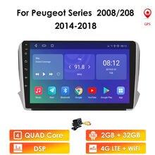 4g + 64g 4g android 10 para peugeot 2008 208 séries 2012-2018 auto 2 din rádio do carro jogador estéreo gps wi-fi dab + rds tpms nenhum dvd