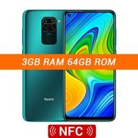 NFC 64GB Green