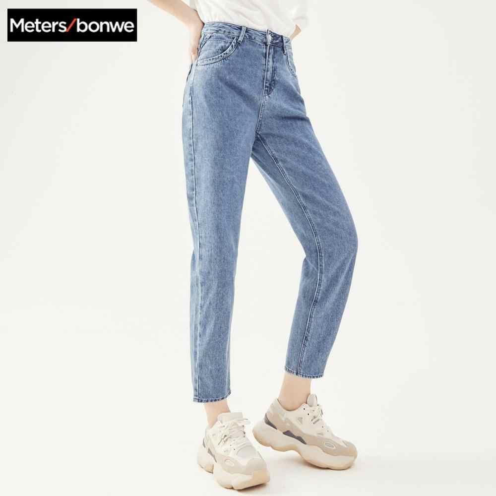 Metersbonwe 2020 봄 여성을위한 새로운 청바지 높은 허리 청바지 블루 데님 바지 고품질 높은 허리 스트레이트 캐주얼 청바지