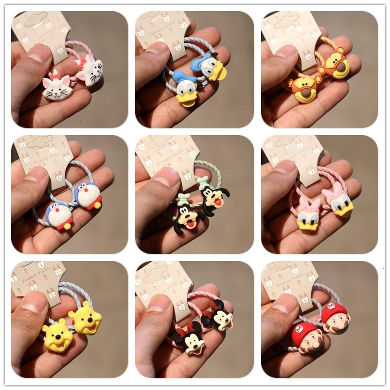 2PCS New Cartoon Cute Cat Bear Princess Headwear Kids Elastic Hair Bands Children Ropes Girls Accessories Baby Headdress