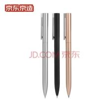 JustPlay  J.Zao Metal Sign Pen 0.5mm Signing Pen PREMEC Smooth Switzerland Refill MiKuni Japan Ink PK Xiaomi Pen