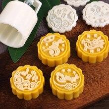 Mooncake Mold Blume Mid autumn Festival Praktische Durable Hand Drücken Mond Kuchen Cutter Formen Set kuchen dekorieren werkzeuge moldesv
