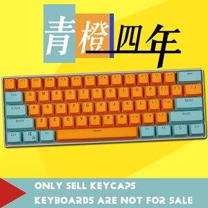 Image 4 - 61 Key PBT Backlight DIY Two Color Mechanical Keyboard Keycap For GH60 / RK61 / ALT61 / Annie / Poker Keyboard keycaps