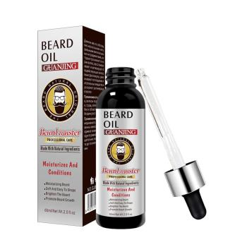 BellyLady Natural Accelerate Facial Hair Grow Beard Essential Oil Hair Beard Growth Oil Men Beard Grooming Products 1