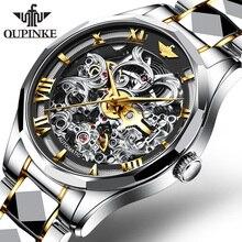 OUPINKE Transparent Fashion Luminous Gear Movement Royal Design Men Top Brand Luxury Male Mechanical