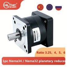 1pc px86 px80 redutor planetário nema34 nema32 relação 3.25:1 4:1 5:1 6:1 pode ser equipado com motor deslizante/servo/sem escova