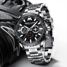 MEGALITH גברים ספורט שעוני יוקרה מלאה פלדת רצועת Waterproof קוורץ יד שעונים גברים מטוסים מצביע שעון Reloj Hombre 8212