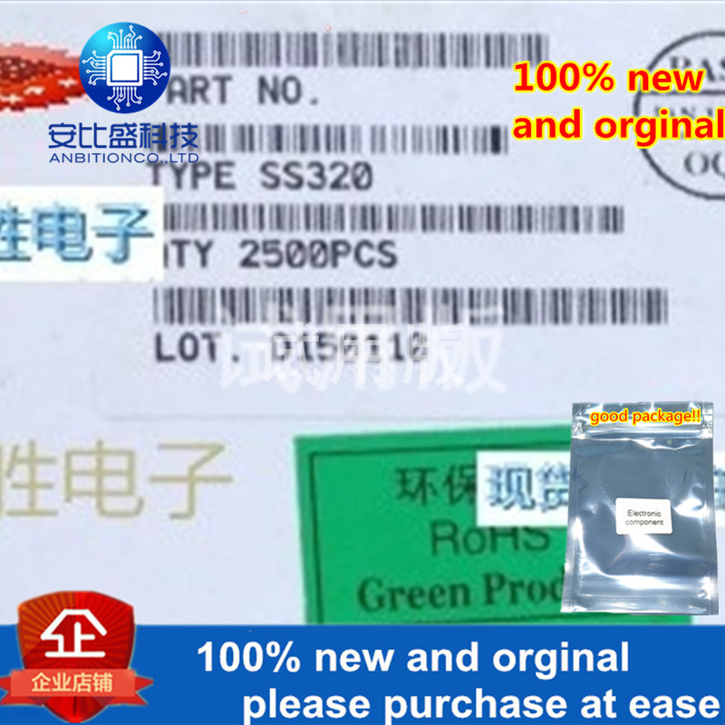 30pcs 100% New And Orginal SS320 DO214AA 3A200V In Stock