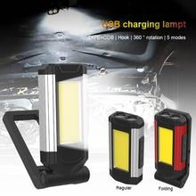 Luz de trabajo COB con imán, linterna LED 2XPE, lámpara de inspección ajustable, linterna impermeable recargable por USB, linterna de tienda de acampada