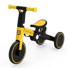 Оригинальный Uonibaby 5 в 1 детский трехколесный велосипед, детская коляска с педалью, двухколесный скутер, тележка для От 1 до 6 лет
