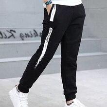 Детские штаны повседневные штаны для мальчиков от 3 до 13 лет одежда для детей длинные хлопковые брюки для мальчиков детская одежда для мальчиков весенние спортивные штаны