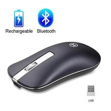 Беспроводная мышь с Bluetooth, Бесшумная игровая мышь, перезаряжаемая компьютерная мышь, беспроводная эргономичная компьютерная мышь 2,4 ГГц, USB мышь для ноутбука