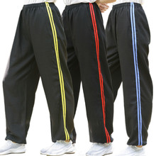 unisex top quality spring&summer Cotton& linen tai chi pants wushu taijiquan yoga trousers kung fu martial arts bloomers(China)