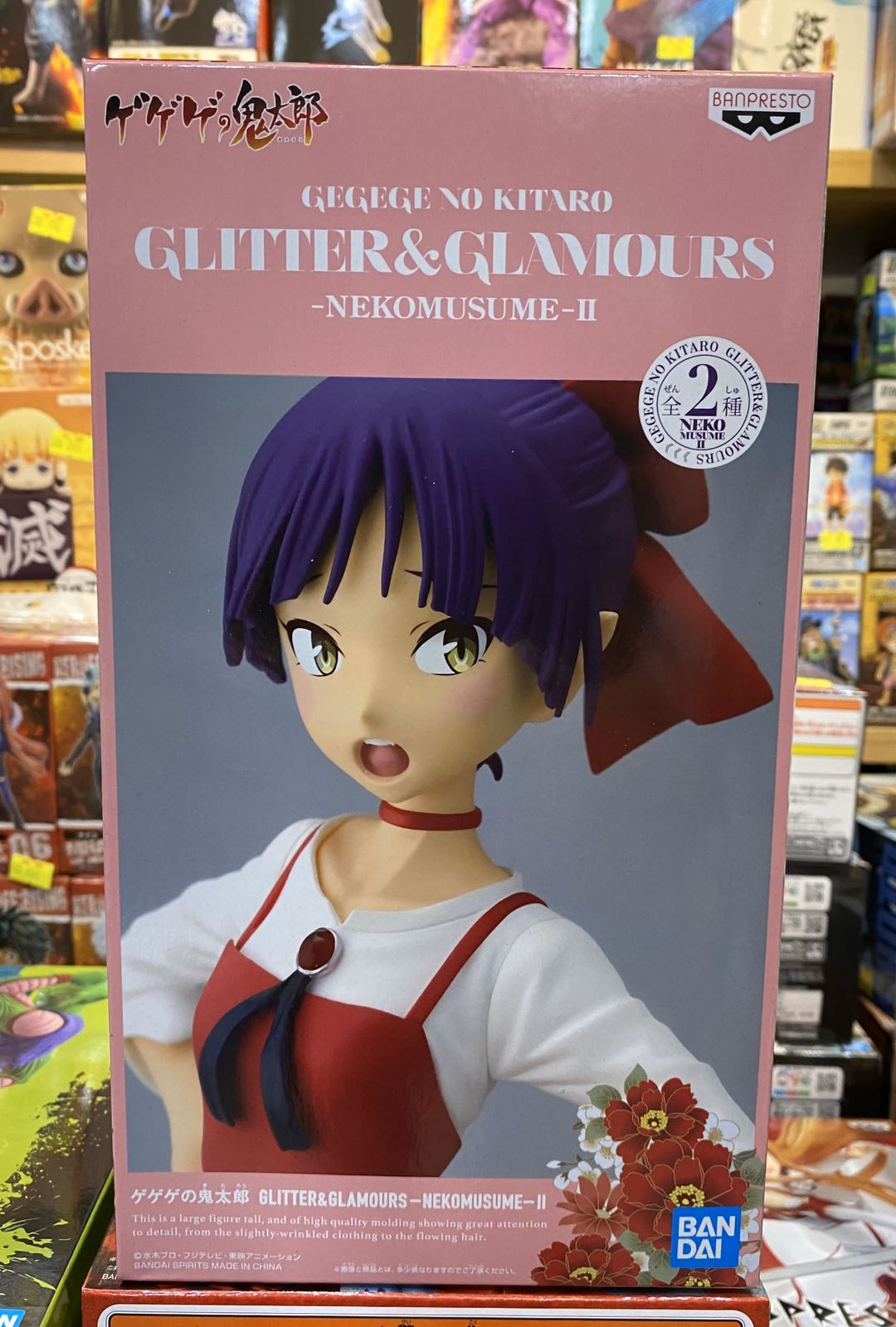 Banpresto GeGeGe no Kitaro Glitter /& Glamours Nekomusume 2