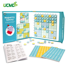 Sudoku Puzzle Board Chess Game Math Digital Thinking Toy Early Educational Games for Kids Children Teaching Aids