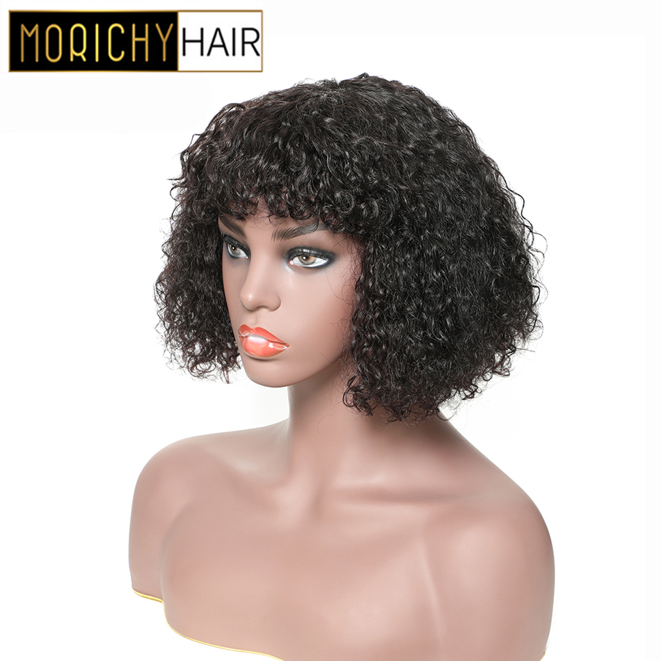 MORICHY Hair Afro Kinky Curly Bobs Wig Malaysian Non-Remy Human Hair  Wigs Natural Black Color Full Machine Wigs For Women