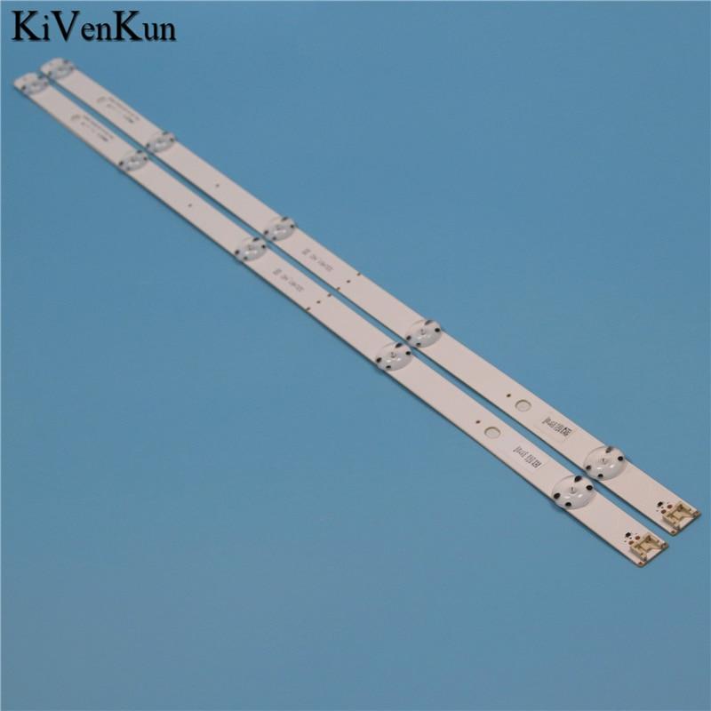 New 5 Lamps LED Backlight Strip For LG 32LH520B 32LH520D 32LH520U 32LH530V 32LH560B 32LH561B Bars Kit Television LED Bands Array
