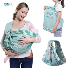 QINHU 0-48M Newborn Baby Sling Wrap Dual Use Infant Cover Carrier Face Up Ergonomic Hip Shoulder Strap