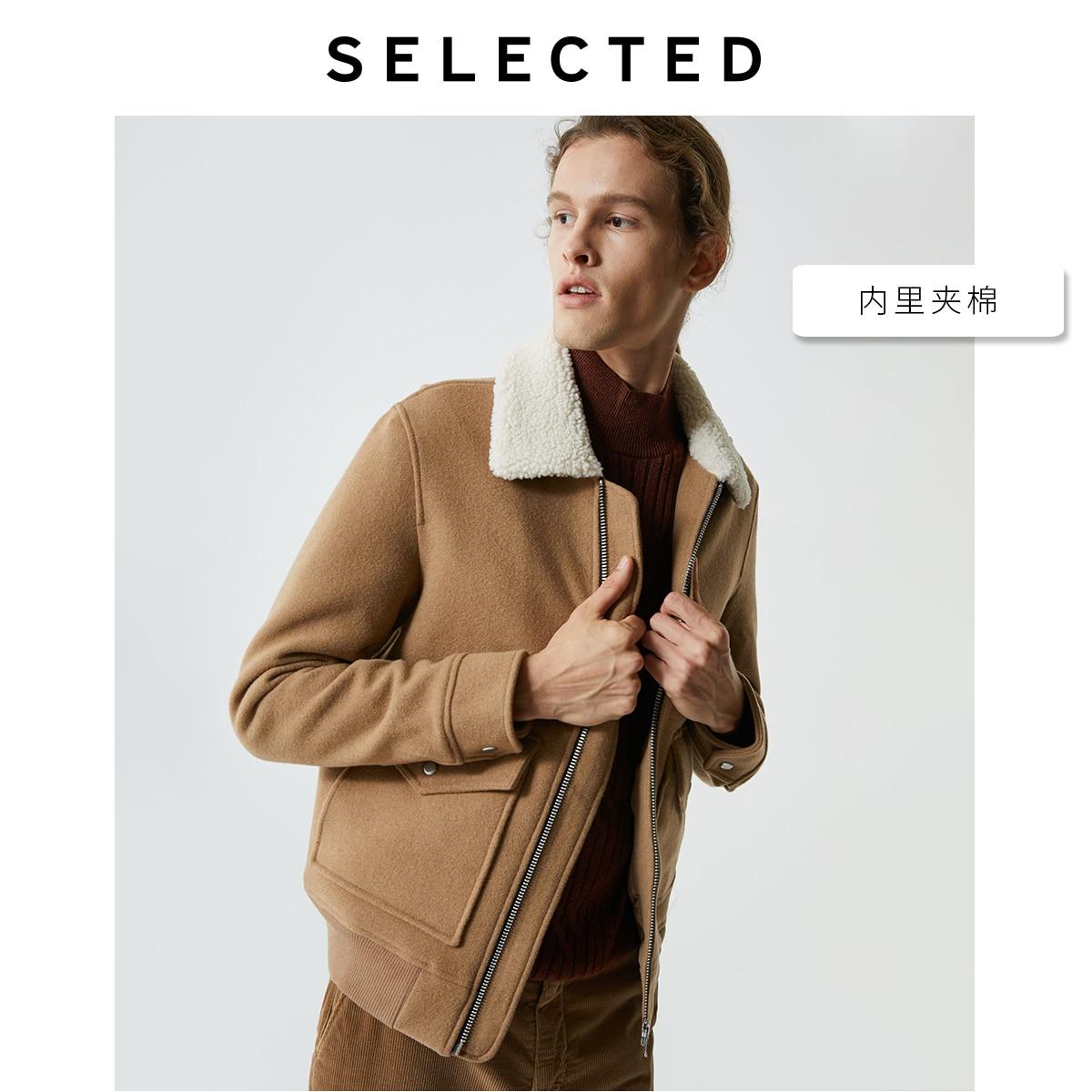 SELECTED Men's Short Sand Color Woolen Cotton Coat S|419427544