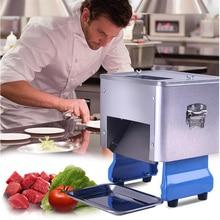 Коммерческая ручная многофункциональная маленькая ломтерезка для мяса, домашняя автоматическая машина для измельчения мяса