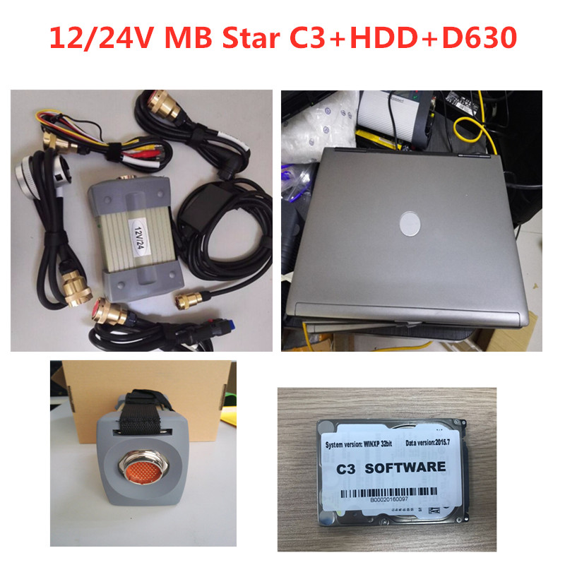 24v c3+hdd+d630