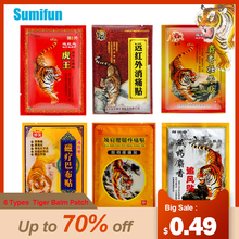 6 Different Types Tiger Balm Plasters Pain Relief Patch Back Muscle Arthritis Joint Knee Arthritis Body Herbal Patch 8pcs/bag