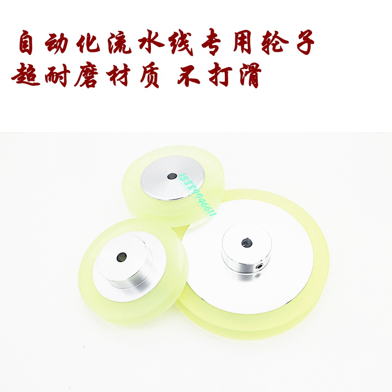 Encoder Meter Wheel Rubber-coated Wheel Anti-skid Wear-resistant Synchronous Wheel 300MM 200MM 60MM