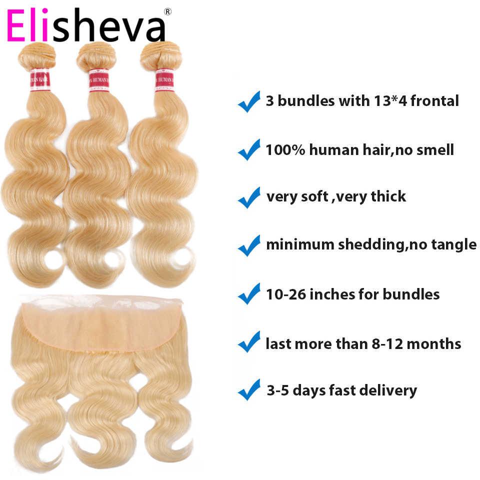 Ухо к уху 613 блонд 3 пучка с фронтальным шнурком Закрытие 13x4 бразильские цветные волосы Remy волнистые человеческие волосы бесплатная средняя боковая часть