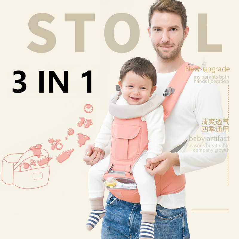 Aiebao Baby Carrier Wrap Canguru Bebe 3 In 1 Ergonomic Baby Carrier Baby Accessories Backpack Baby Sling Hipseat Belt 0-24 Month