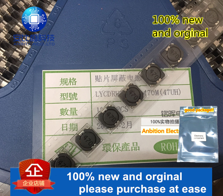 10pcs 100% New And Orginal LYCDRH10145-470M 10x10 Power Inductor 47UH In Stock