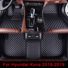Car-Floor-Mats Hyundai Kona Custom 5D Plaid for Embroidery Hand-Craft